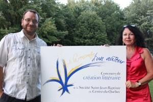 L'auteur associé au concours 2014-2015, Carl Rocheleau, et la coordonnatrice aux événements et aux communications de la SSJBCQ, Johanne Yergeau.
